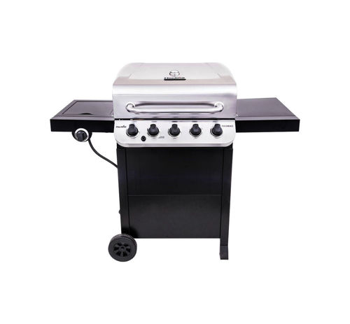 Picture of CHAR-BROIL GAS GRILL